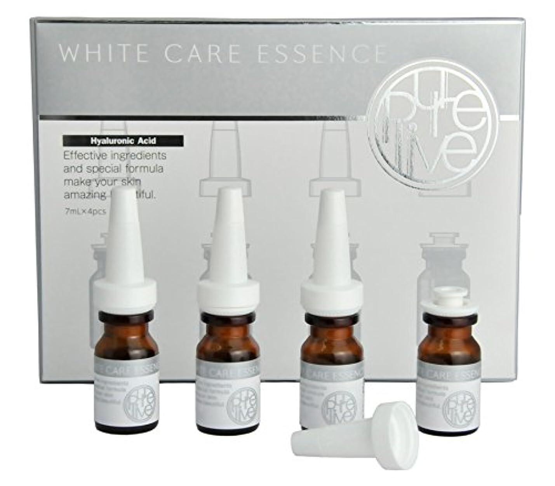 分類不利益襟[PURELIVE] クリア エッセンス WHITE CARE ESSENCE‐KH762081