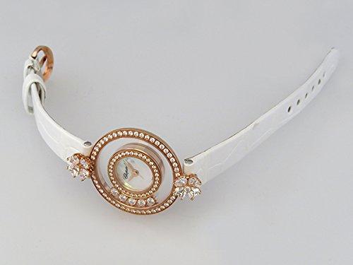 ショパール ハッピーダイヤモンド 204128-5001 ホワイトシェル レディース 腕時計 [並行輸入品]