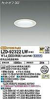 DAIKO LEDダウンライト (LED内蔵) 電源別売 カットオフ30° 電球色 2700K 埋込穴Φ100 LZD92322LW