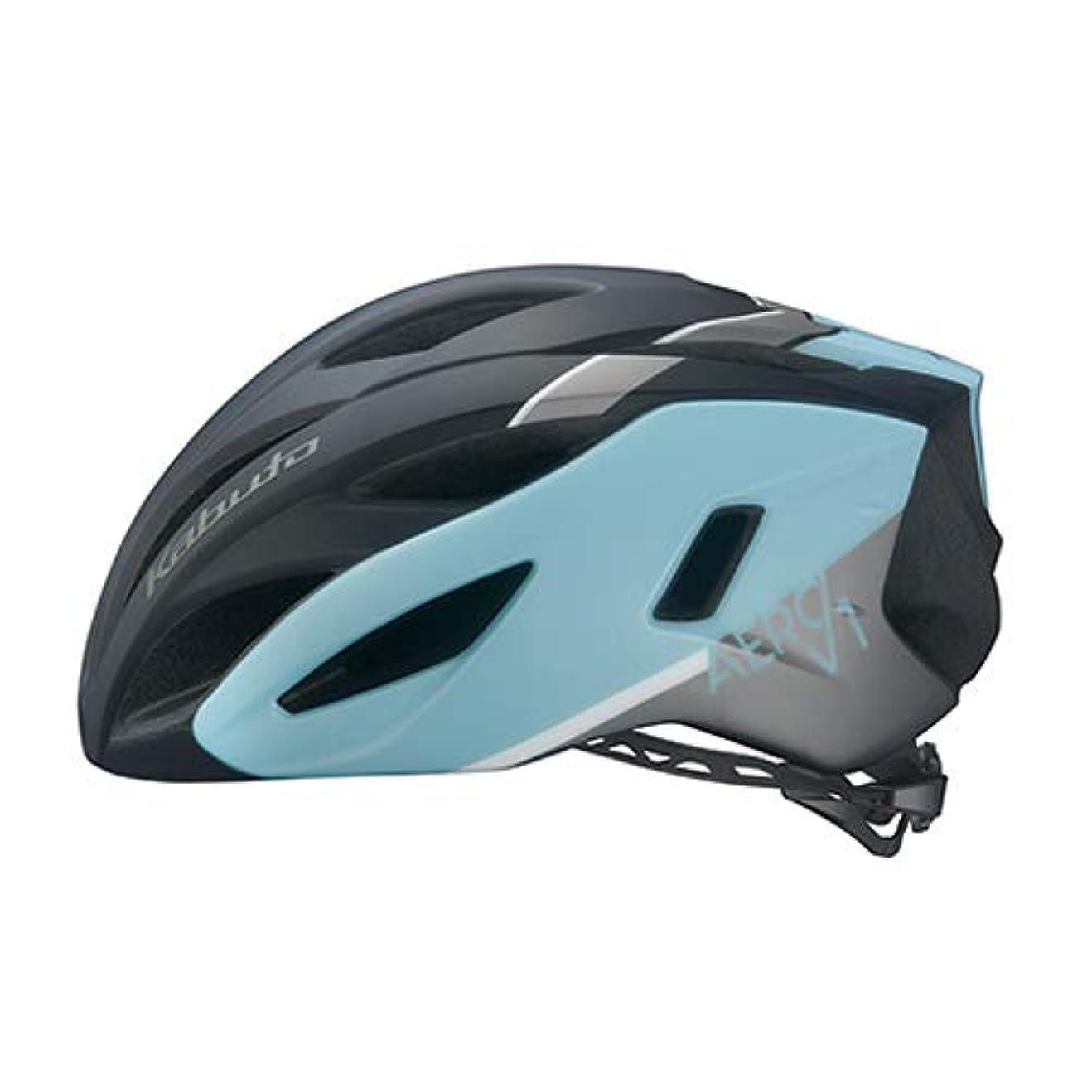 サーバント慈悲深いわかりやすいOGK KABUTO(オージーケーカブト) ヘルメット AERO-V1 カラー:G-1マットブルーグレー