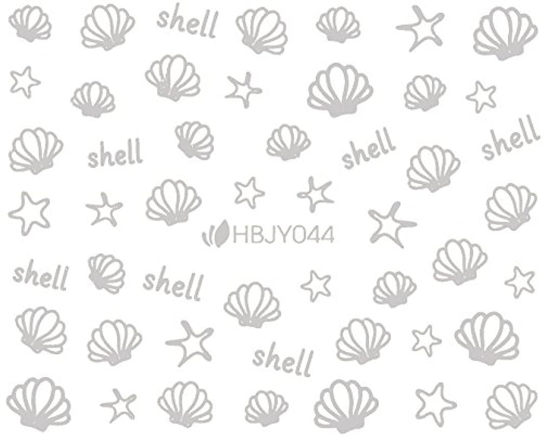 無意味振り子砂利ネイルシール 夏 サマー シェル ヤシの木 イカリ 選べる20種類 (シルバーMS, 23)