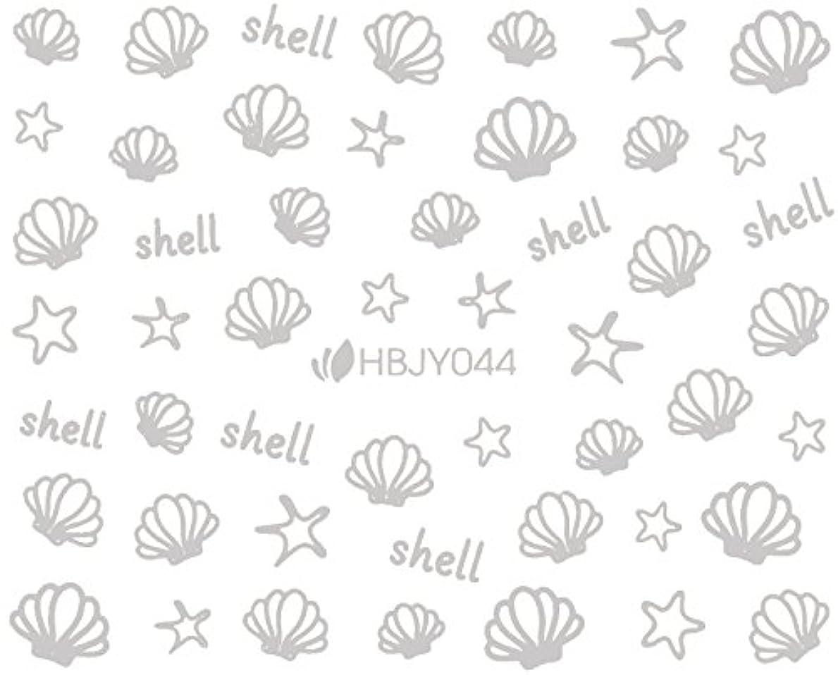 受け入れ暗殺する快いネイルシール 夏 サマー シェル ヤシの木 イカリ 選べる20種類 (シルバーMS, 23)