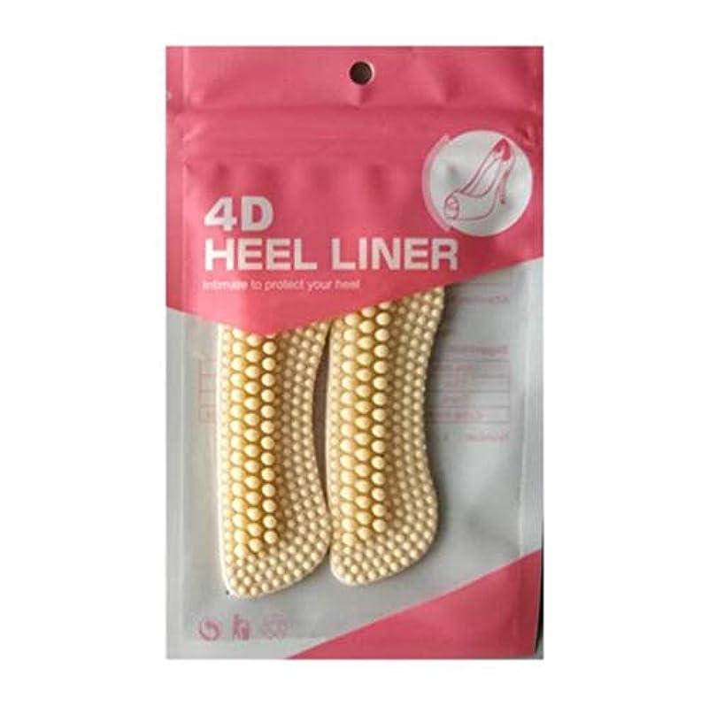 HJ 靴擦れ防止 ヒールパッド かかと用 かかとテープ クッション 靴ずれ防止 かかと保護パッド ベージュ (より厚いタイプ, 4足セット)