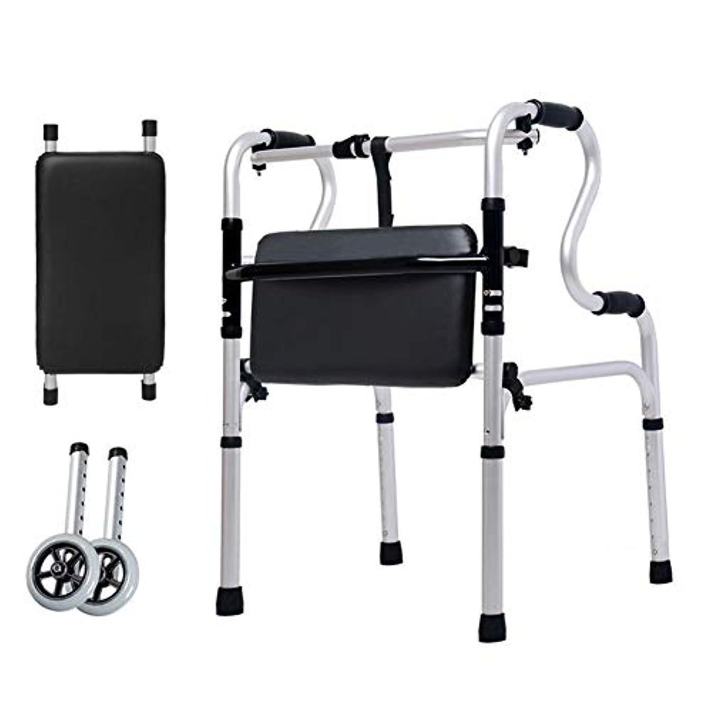 ビジョンなる厚いステッキ 高齢者向けホーム病院用杖歩行器、身体障害者用、折りたたみ式高さ調節可能歩行補助具(ホイール&フリップバスマット付き)、サポート360ポンド