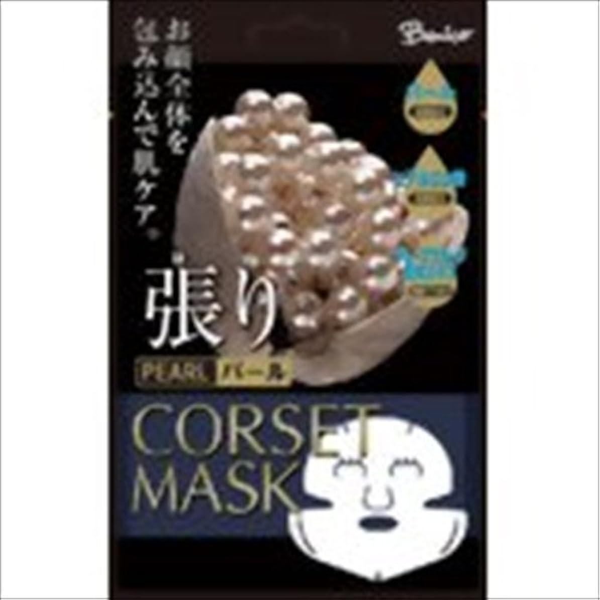 無人露出度の高い服を着るドド?ジャパン ベニコ コルセットマスク パール 30ml