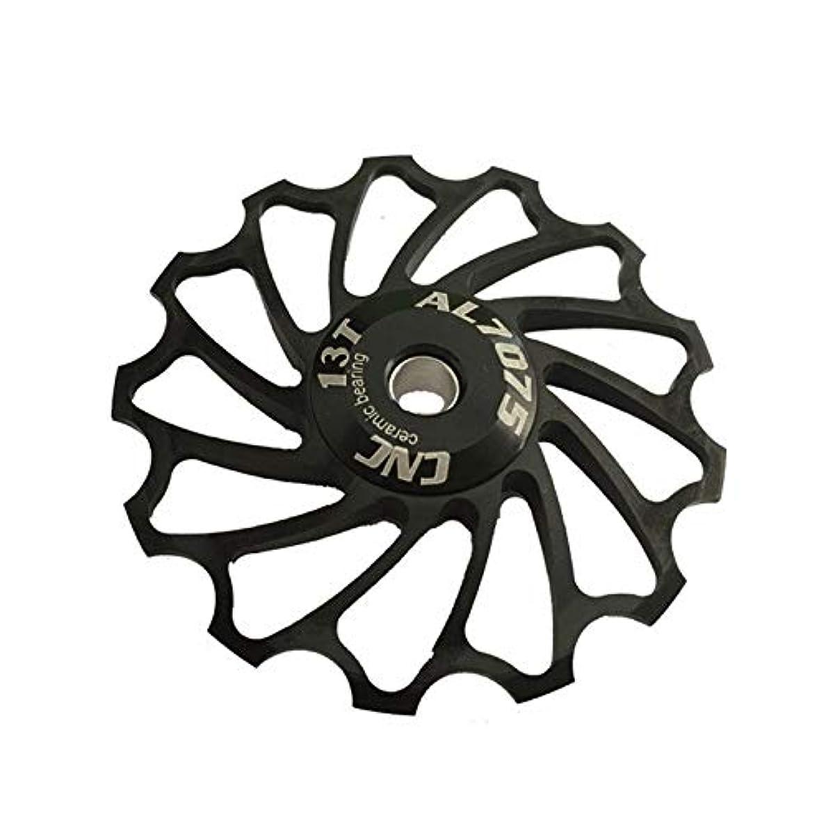 散らすレンチジムPropenary - Cycling bike ceramics Jockey Wheel Rear Derailleur Pulley 13T 7075 Aluminum alloy bicycle guide pulley bearing bicycle parts [ Black ]