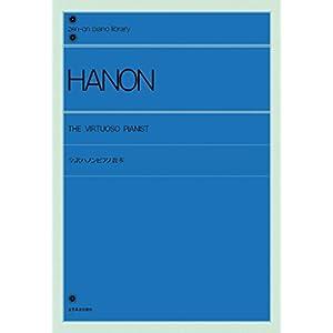 ナカノ 全音ピアノライブラリー ポケットノート ハノン GZO-18P/H