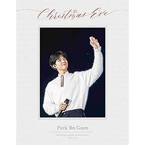 Park Bo Gum Fanmeeting in Japan <Christmas eve> 2017.12.24 通常盤 [DVD]