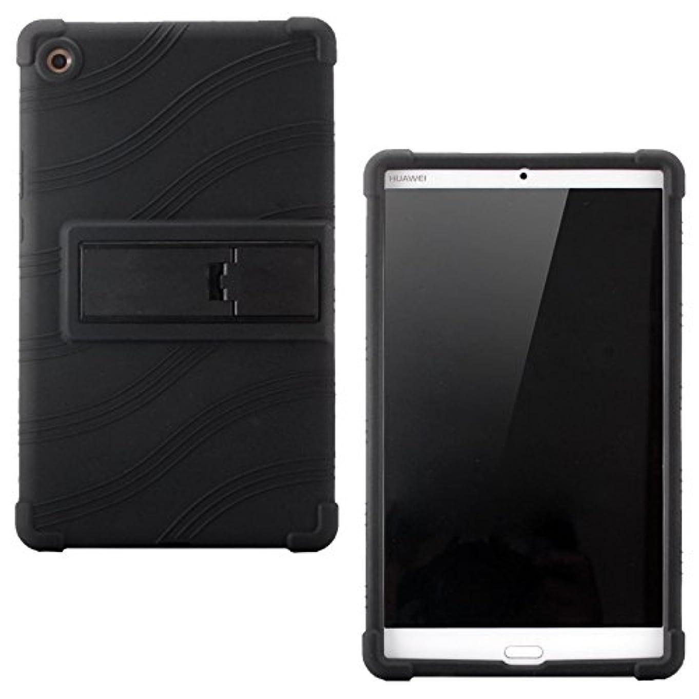 蒸留狂う溶接Beststartjp Huawei MediaPad M5 8.4インチ タブレット 専用ケース カバー スタンド機能付き 保護ケース 傷つけ防止 全面保護型 シリコーン 色選択可能 (ブラック)
