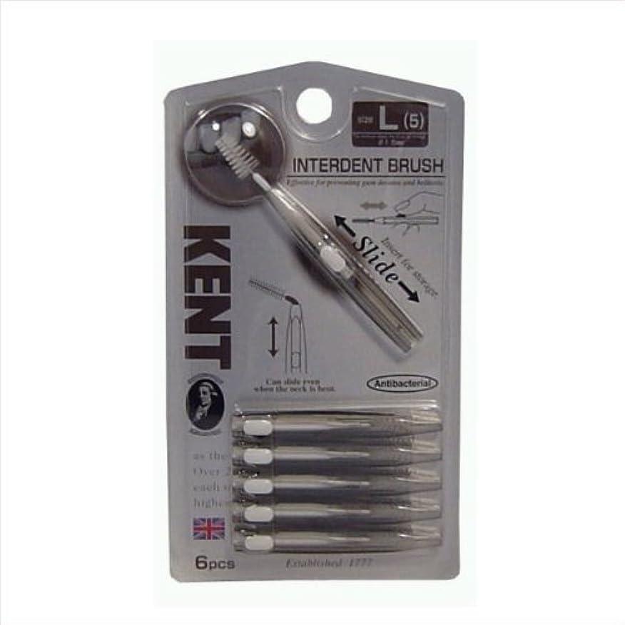 改革ロゴ慣れている池本 KNT7410 KENT 歯間ブラシL