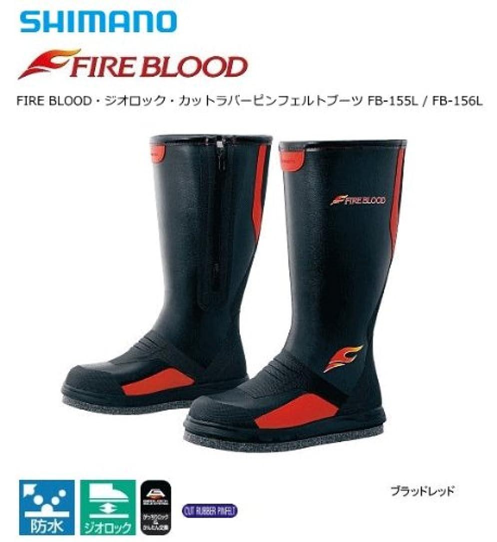 システム考える効果的にシマノ FIRE BLOOD?ジオロック?カットラバーピンフェルトブーツ W(ワイド) FB-156L ブラッドレッド
