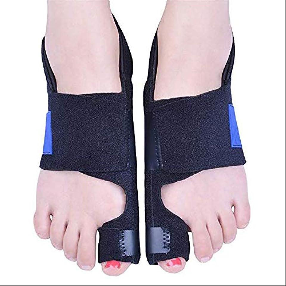 改修活気づけるアクセル整形外科用フットサポートトゥセパレーター、Thumb valgus pain補正装置、昼夜を問わず携帯マッサージ保護姿勢で、すぐに痛みを軽減,Black