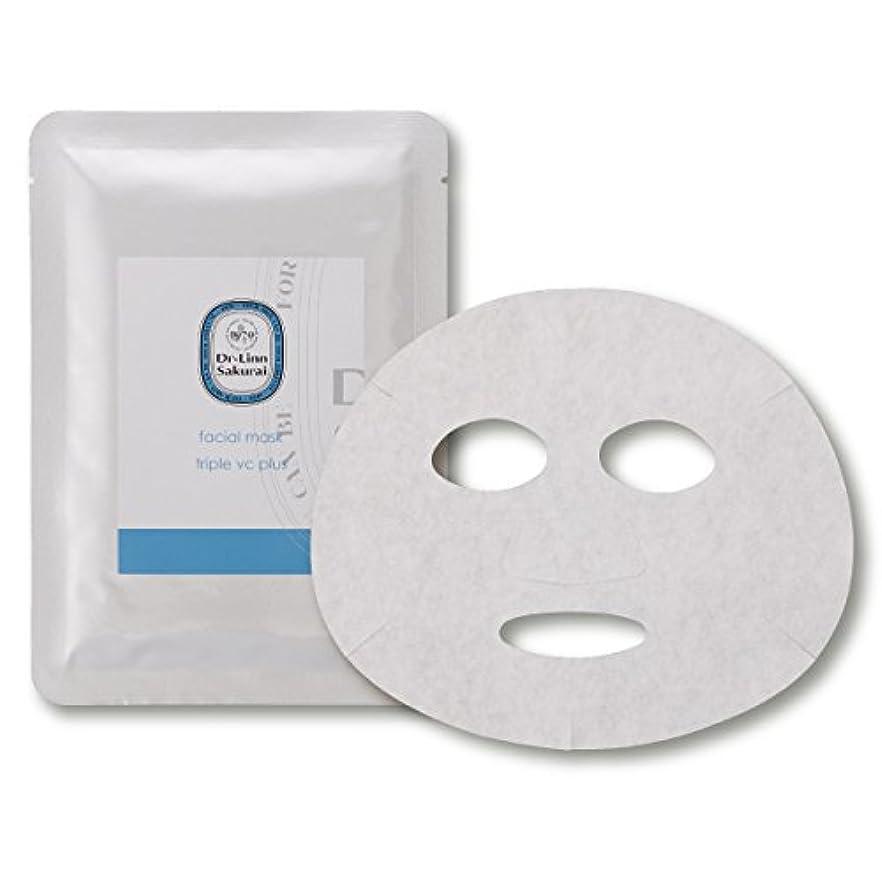 こねるたくさんの冷笑するドクターリンサクライ フェイシャルマスク トリプルVCプラス (20mL×1包)