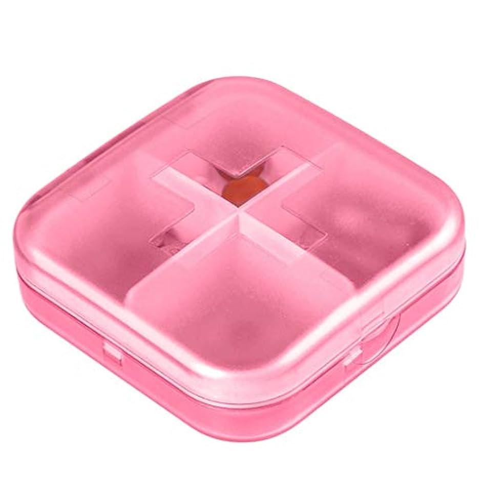 ピカリング逃げる素晴らしいですCQ トラベルボックス環境保護ボックス密封された防湿サブパッケージ便利な瓶小薬長方形 (Color : Pink)