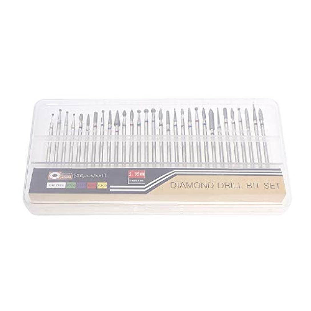 売上高店員銃Toygogo 電気ネイルドリル超硬ビットダイヤモンドネイルドリルマシンネイルファイルドリルビットキット、30個、アクリルネイルジェルネイルグレージング、マニキュア、ペディキュア用
