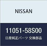 NISSAN (日産) 純正部品 プラグ ラバー 品番11051-58S00