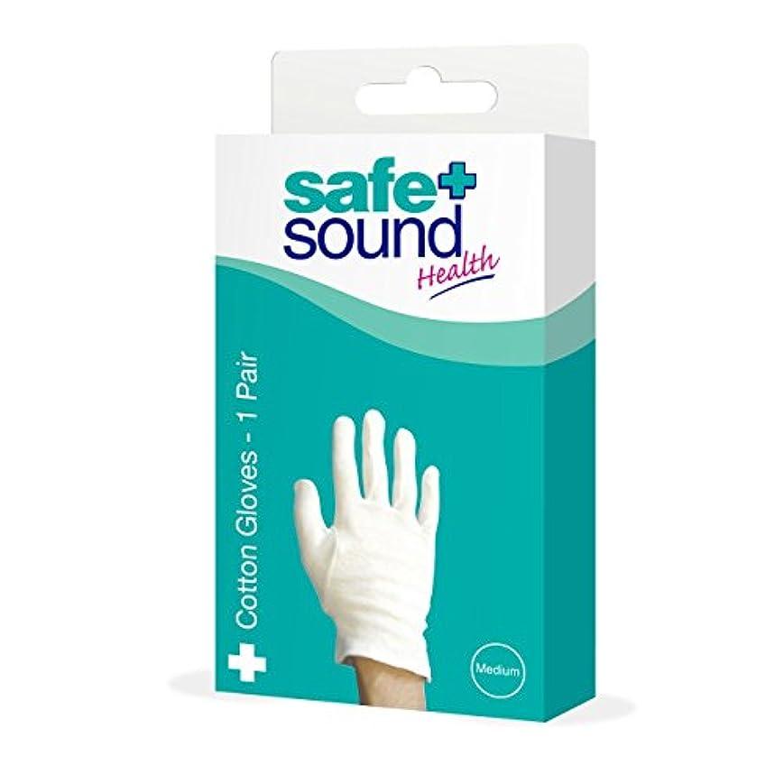 周波数ラリー表向き安全&サウンド中綿製の手袋