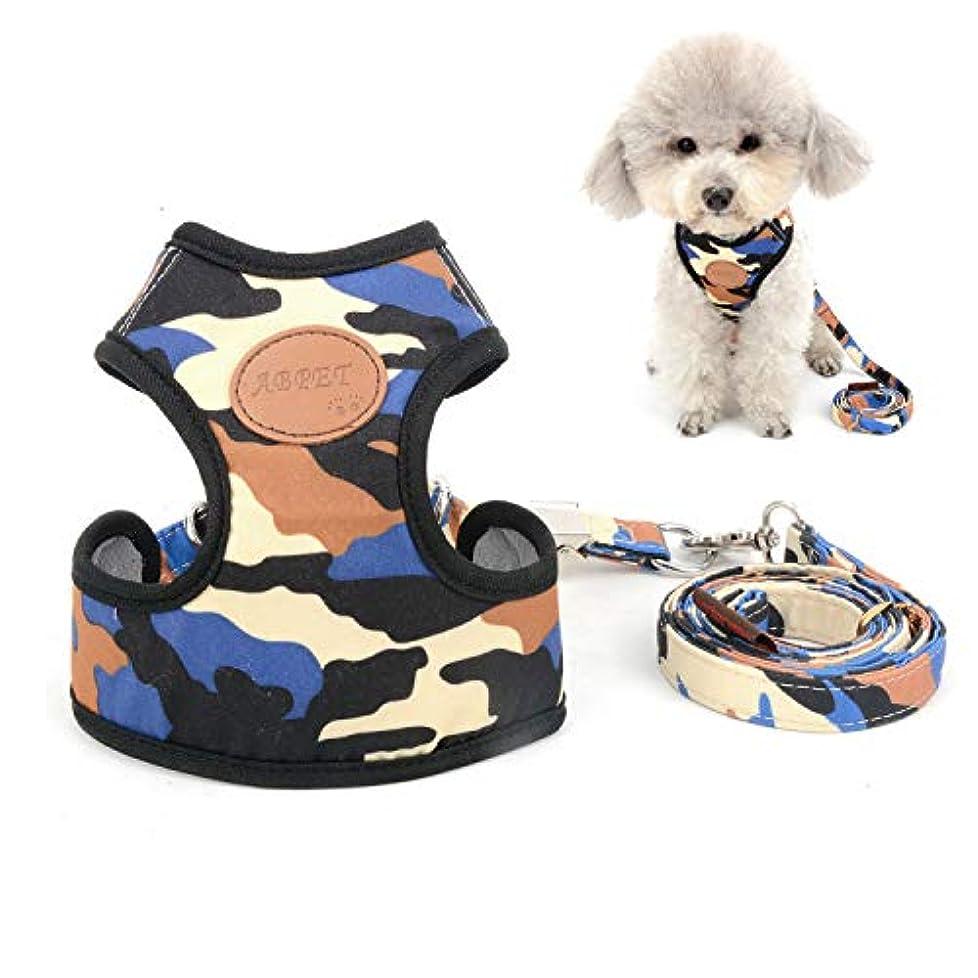 であるスカープ成功したZunea 犬 ハーネス 迷彩 小型犬 胴輪 猫用 リード セット 調節可能 ペットドッグウェア 首輪 メッシュ しつけ ベスト 軽量 訓練用 お散歩 お出かけ S