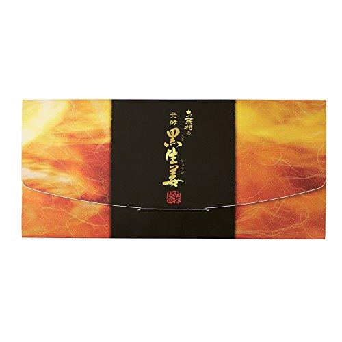お茶村 発酵 黒生姜(1.5g×30袋)