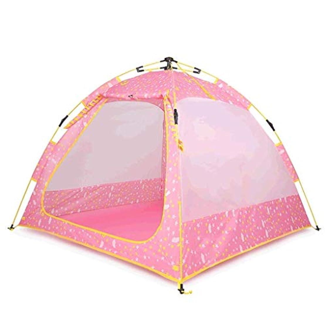 あいまいな汚いフォーカス子供の屋外キャンプテント超軽量ポータブルクイックスタート日焼け止め防水キャンプ観光ビーチホリデーピクニックパーク芝生ブルーピンクオプション