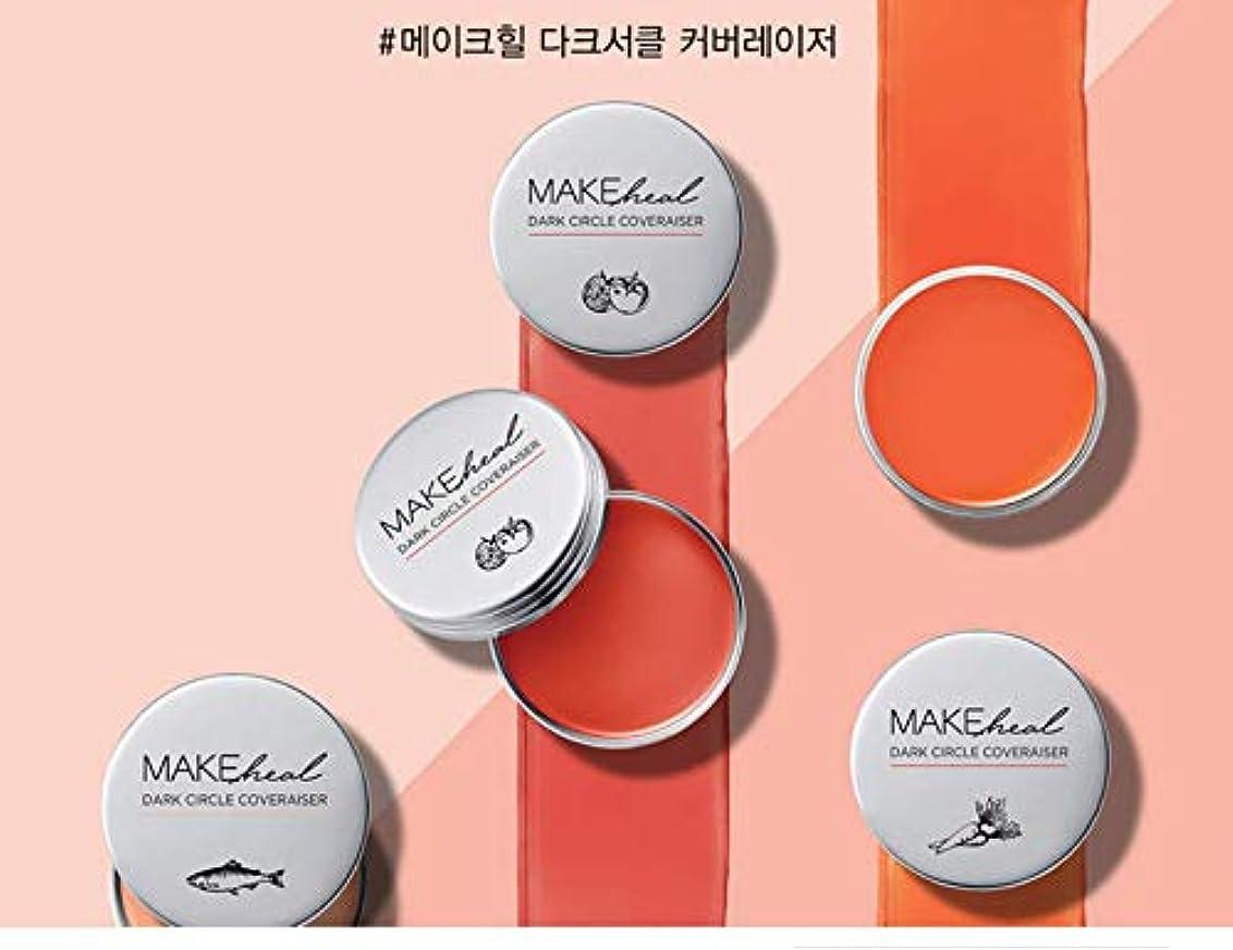 助けになるフィードオン民間【メイクヒール.MAKEHEAL]ダークサークルをカバーレーザー(3種)/ DARK CIRCLE COVER RAISER (RD0401 TOMATO RED)