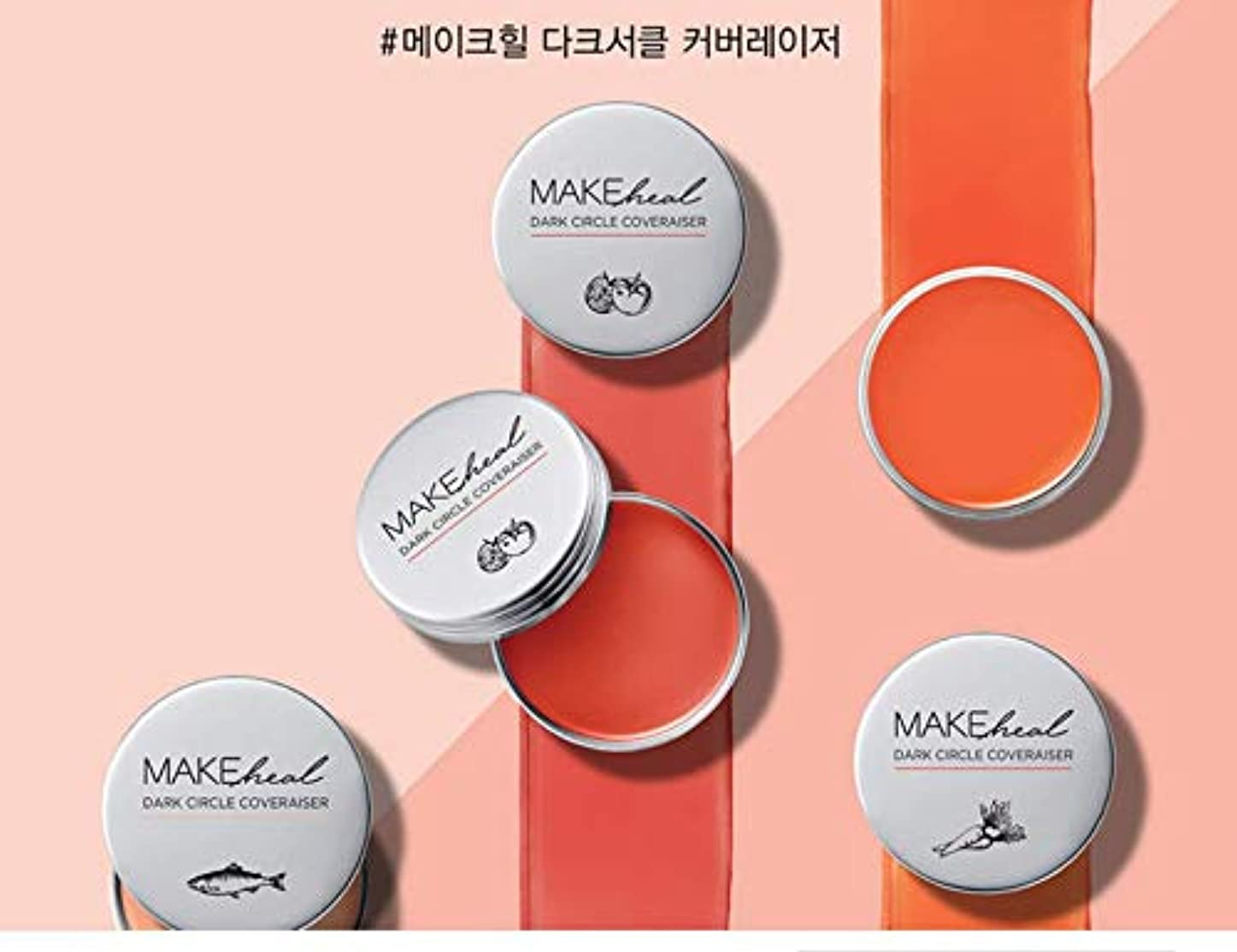 【メイクヒール.MAKEHEAL]ダークサークルをカバーレーザー(3種)/ DARK CIRCLE COVER RAISER (RD0401 TOMATO RED)