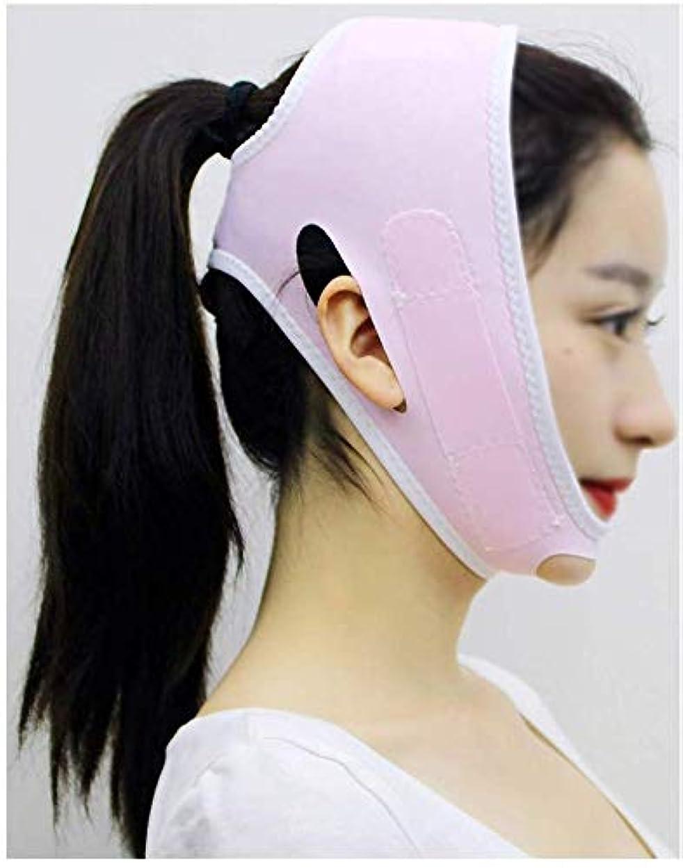 代替案パケット巨大な美容と実用的なフェイスリフトマスク、チンストラップの回復ポスト包帯ヘッドギアフェイスマスクフェイスリフト小さなV顔アーティファクト形成美容弾性バンドフェイスとネックリフト(サイズ:ピンク)