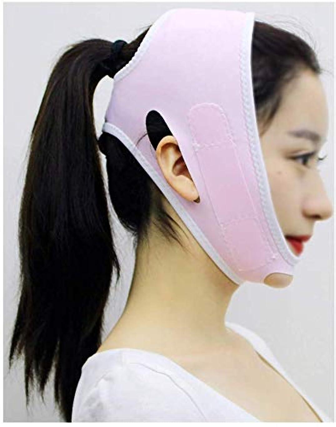 日付補正アーサー美容と実用的なフェイスリフトマスク、チンストラップの回復ポスト包帯ヘッドギアフェイスマスクフェイスリフト小さなV顔アーティファクト形成美容弾性バンドフェイスとネックリフト(サイズ:ピンク)