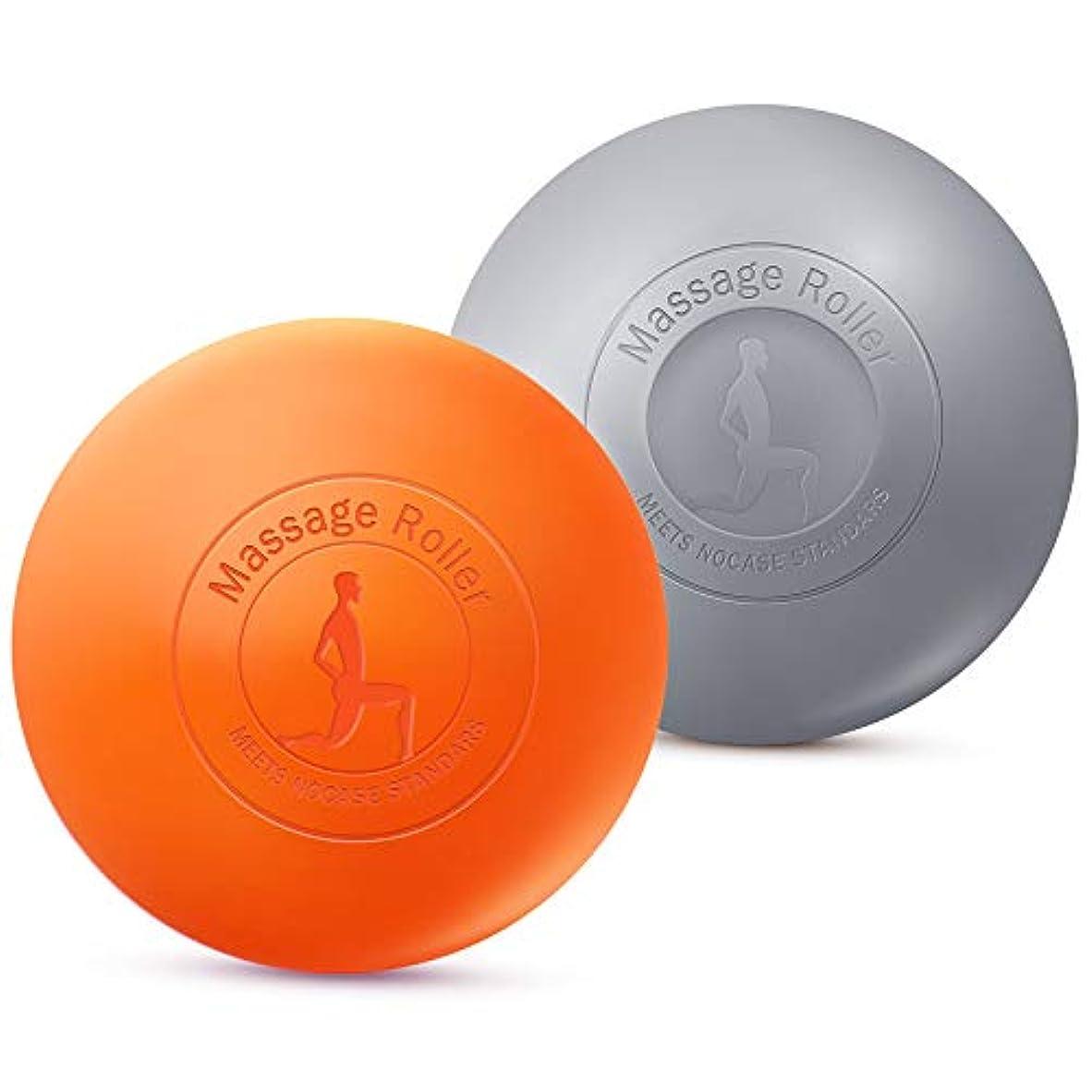 する必要がある機関車専制マッサージボール 筋膜 ボール2019最新版 KOOLSENトリガーポイント ストレッチボール 首 肩 背中 腰 お尻 太もも ふくらはぎ 足裏 筋膜リリース ヨガボール 自宅用 トレーニングルーム用 オフィス用