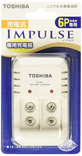 TOSHIBA 充電式IMPULSE 6P形専用充電器 1~2個充電モデル TNHC-622SC
