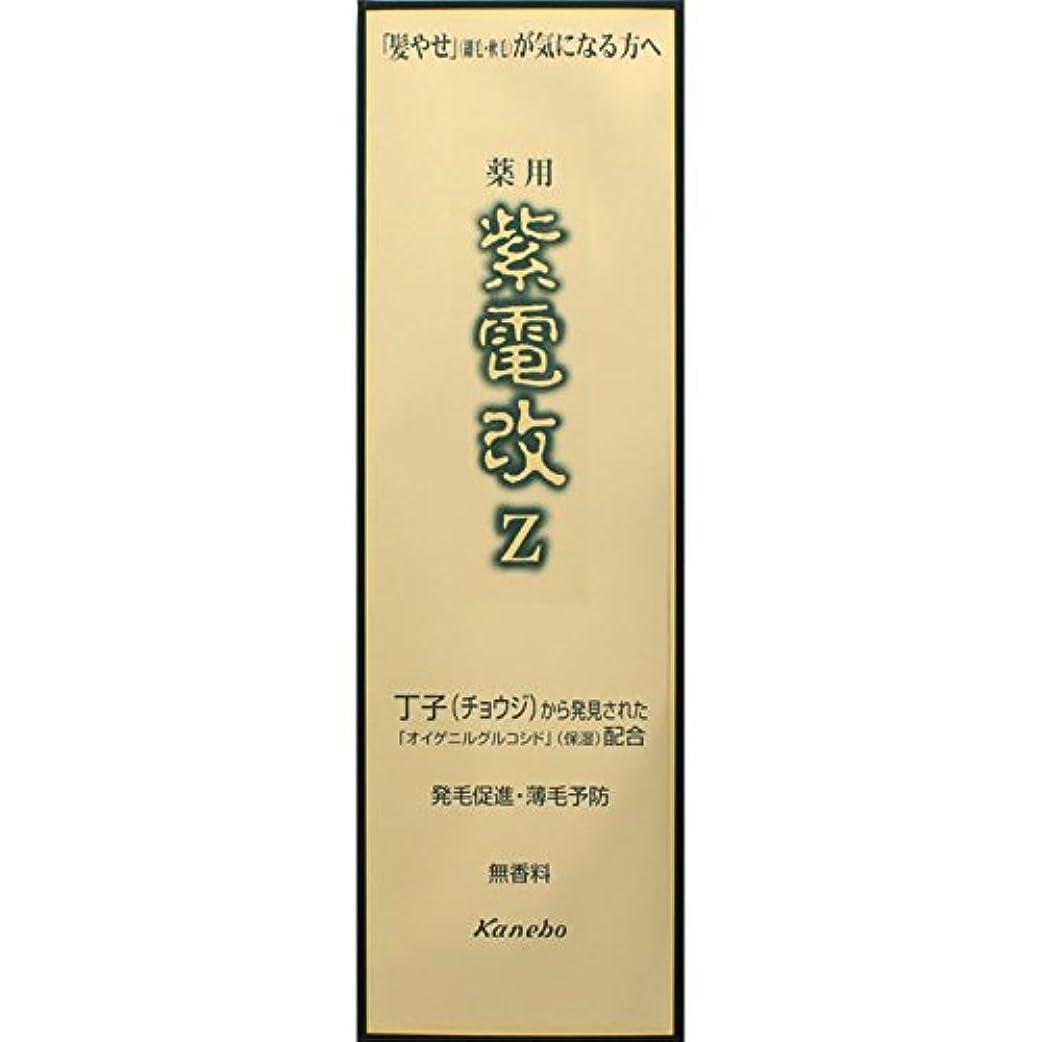 麦芽七面鳥舌薬用 紫電改Z 220ml