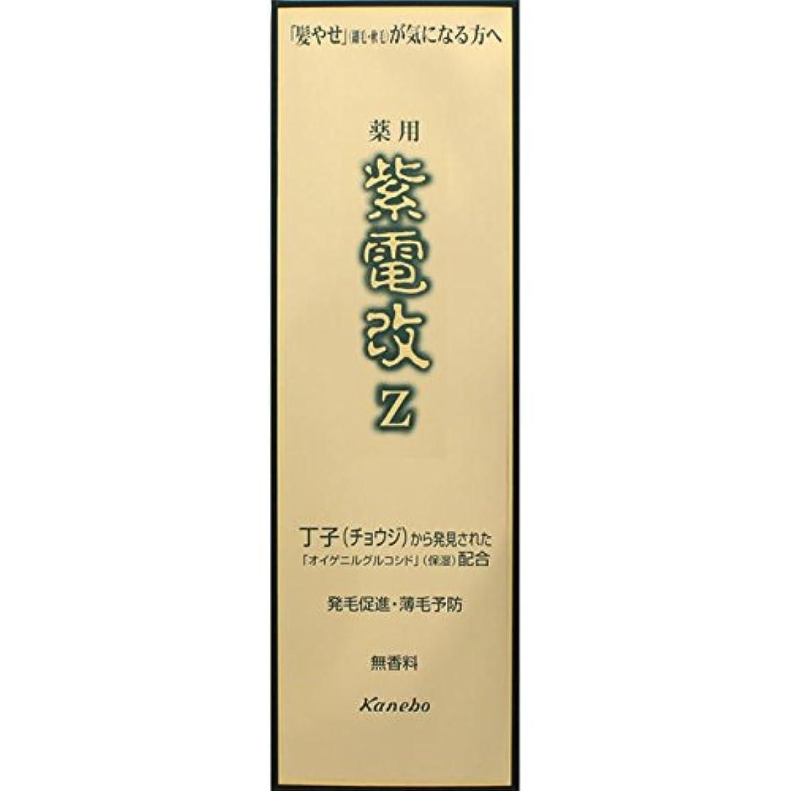 モッキンバード宝石狂乱薬用 紫電改Z 220ml