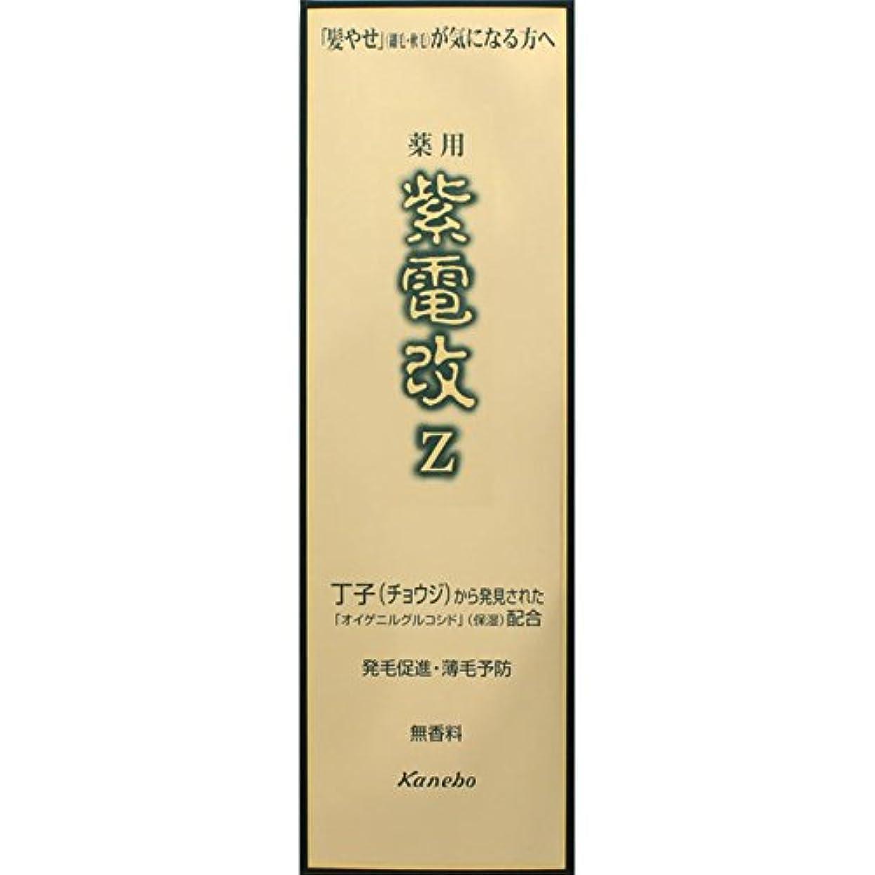 ショルダーポール豊富な薬用 紫電改Z 220ml