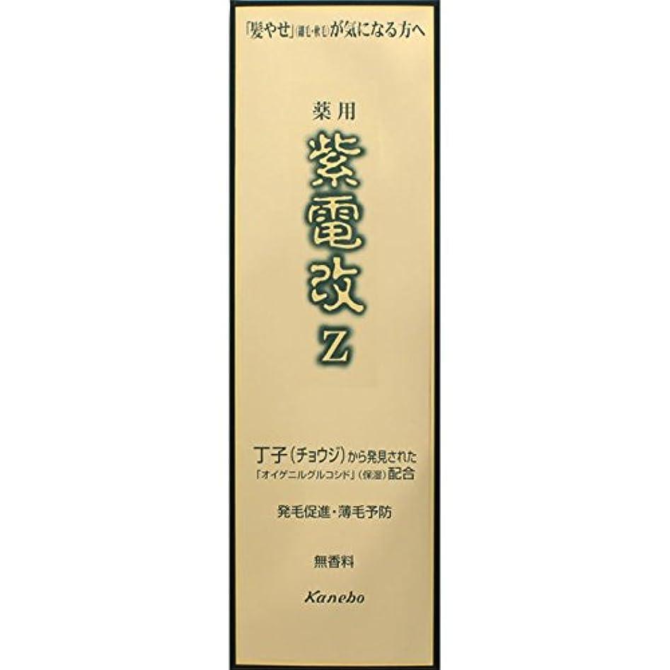 ミント四温かい薬用 紫電改Z 220ml