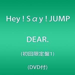 DEAR.(初回限定盤1)(DVD付)