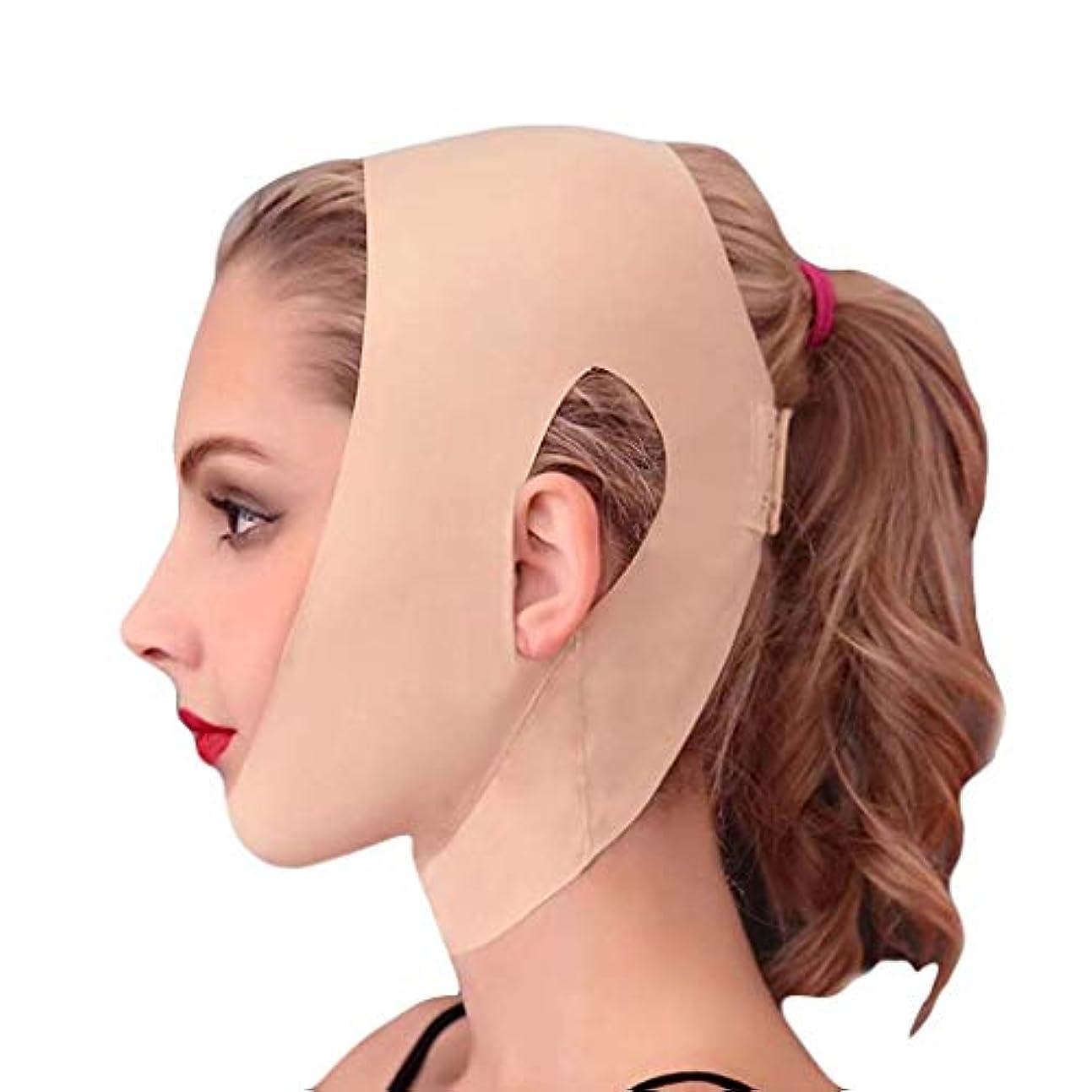 する範囲薄いです持ち上がるしっかりした包帯のための顔の持ち上がる用具、表面持ち上がること、引き締まること、顔の減量ベルト