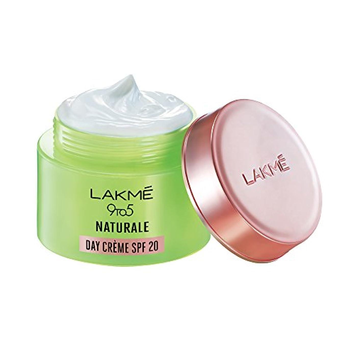 窒素バーチャル安全性Lakme 9 to 5 Naturale Day Creme SPF 20, 50 g