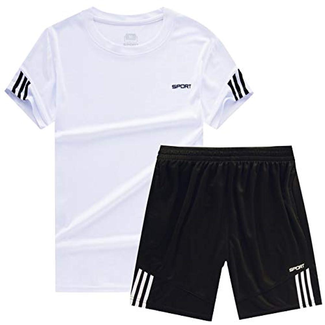 から聞く肺炎改修[ココチエ] スポーツウェア メンズ 半袖 短パン 上下 tシャツ 大きめ セットアップ 部屋着 夏