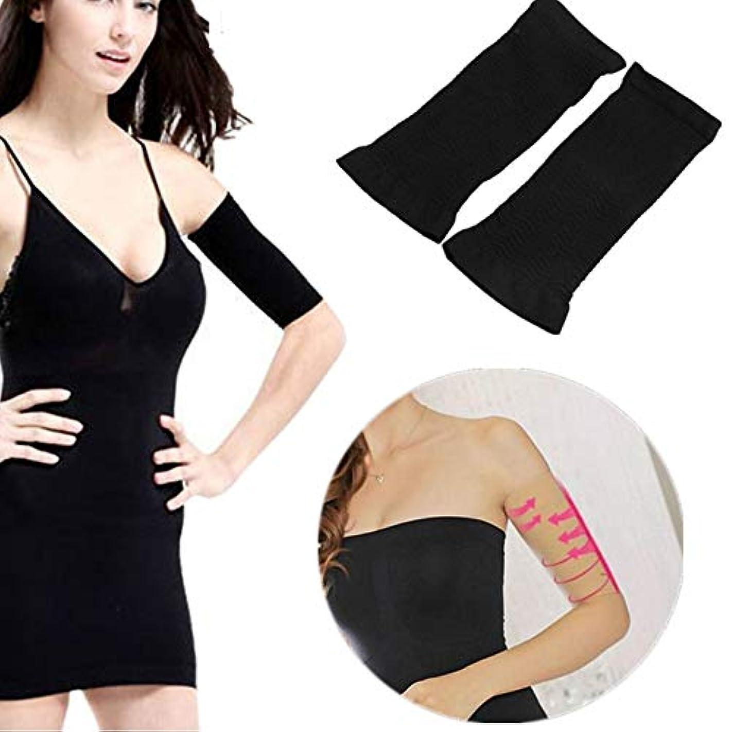 すべてメタルライン実業家2ピース女性減量アームシェイパー脂肪バスターオフセルライト痩身ラップベルトバンドフェイスリフトツール,A