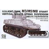 AFVクラブ 1/35 M3/M5/M8系軽戦車用 転輪 & VVSSサスペンション