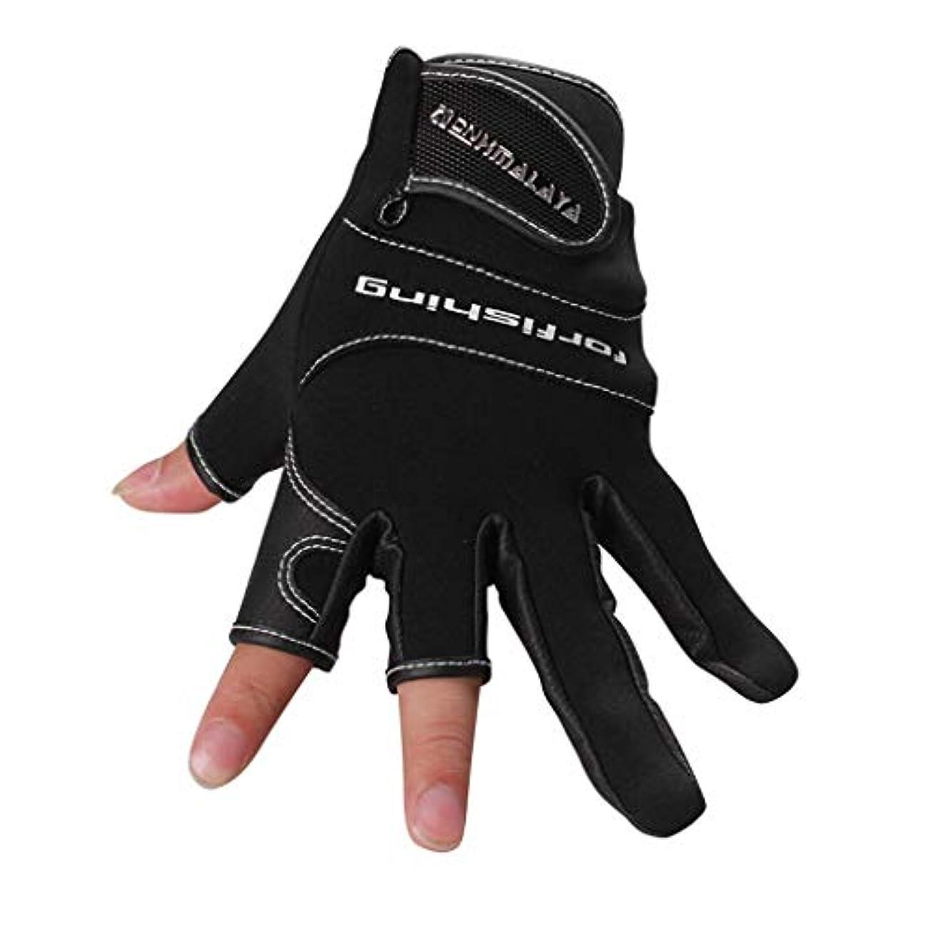 多分交差点準拠JCCOZ アウトドアスポーツグローブ、登山フィットネスに適した防水性で 暖かい釣り用の露3本指グローブ (Color : Black, Size : Xl)