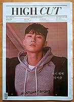 [パク・ソジュン ユヨンソク] 韓国雑誌 1冊「HIGH CUT」 vol.231 特集14ページ ※韓国店より発送の為、お届けまでに約2週間