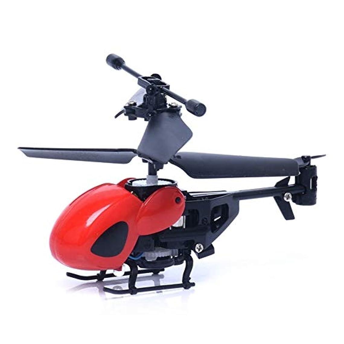 検査官ステーキ溶けたミニRCヘリコプターラジオリモートコントロール航空機おもちゃのギフトマイクロ3.5チャンネルRCドローン玩具ギフトオリジナルの電気のために子供の大人のプレゼント W1XX ( Color : Blue )