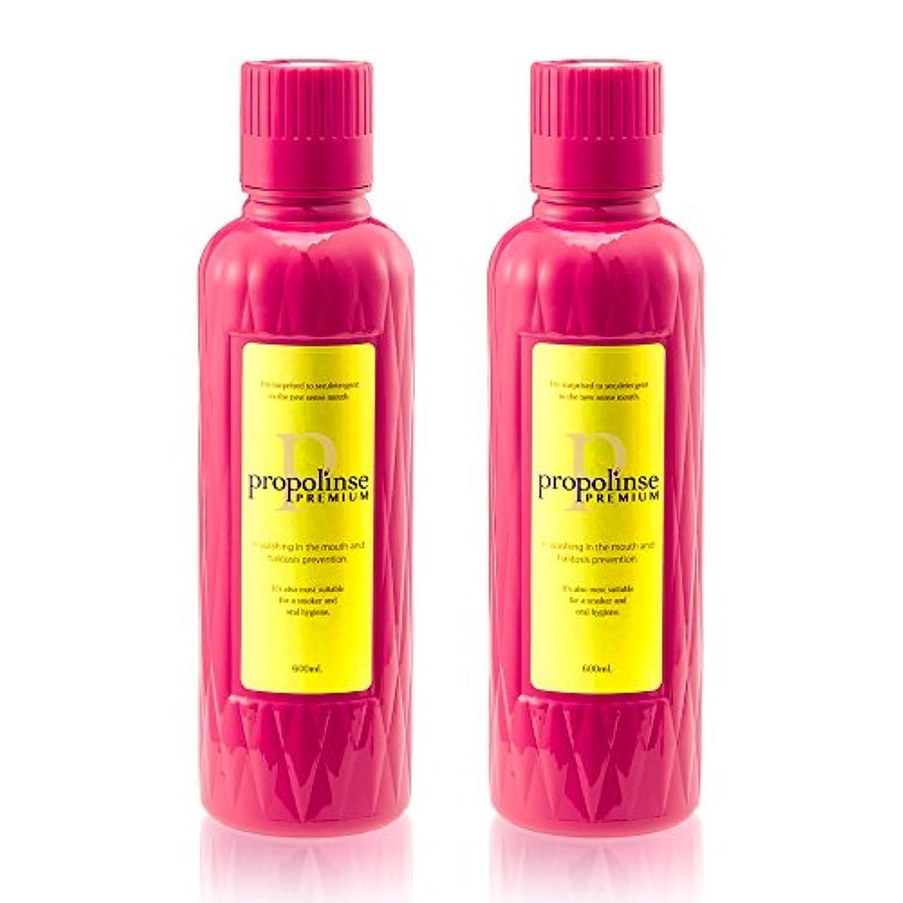 スリット伝染性のリードピエラス プロポリンス プレミアム 600mL × 2本セット