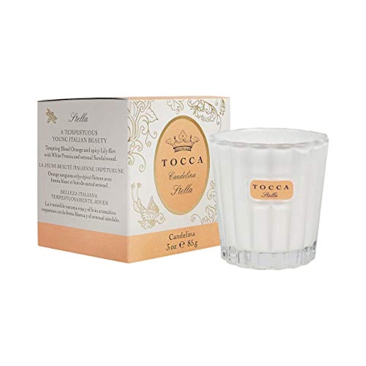 商人富豪先にトッカ(TOCCA) キャンデリーナ ステラの香り 約85g (キャンドル ろうそく フレッシュでビターな香り)