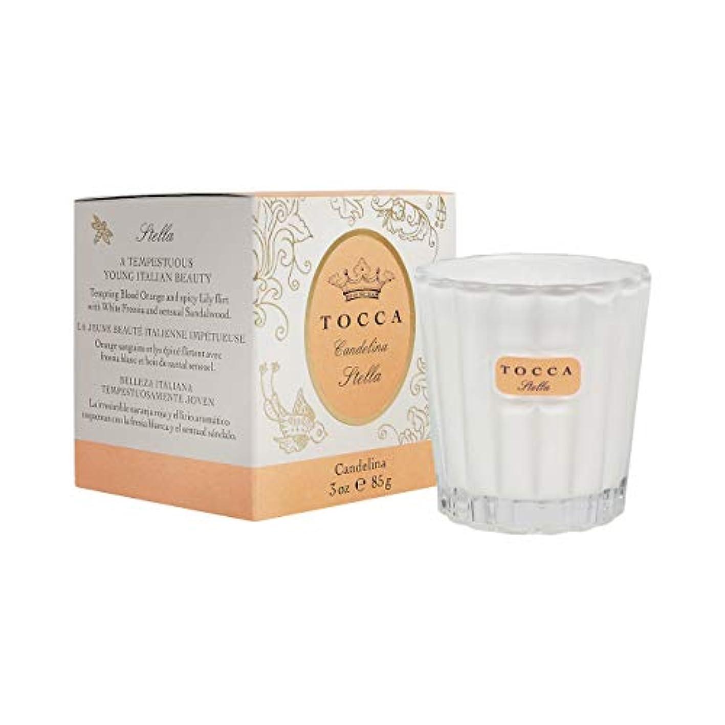 トッカ(TOCCA) キャンデリーナ ステラの香り 約85g (キャンドル ろうそく フレッシュでビターな香り)