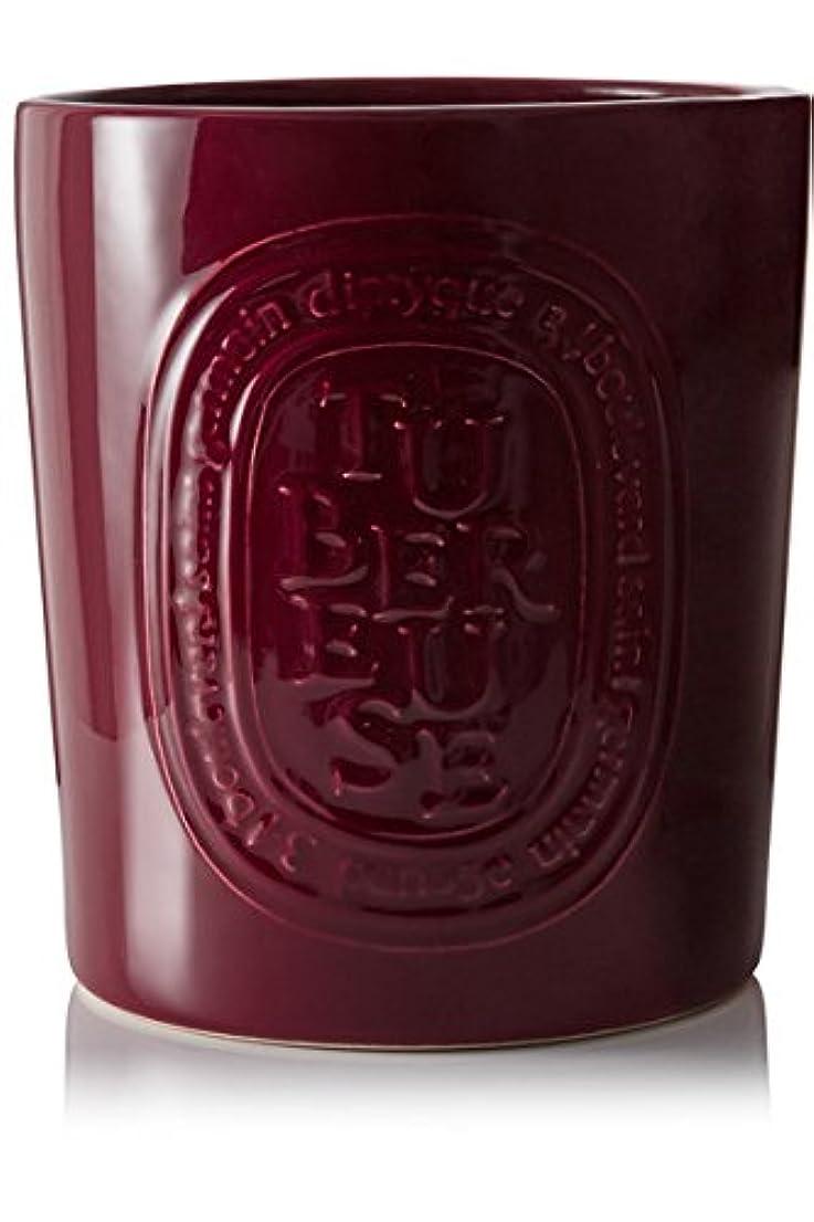 挽くキャプチャー離れたDiptyque Tubéreuse Large Candleインドア&アウトドアエディション1500 g