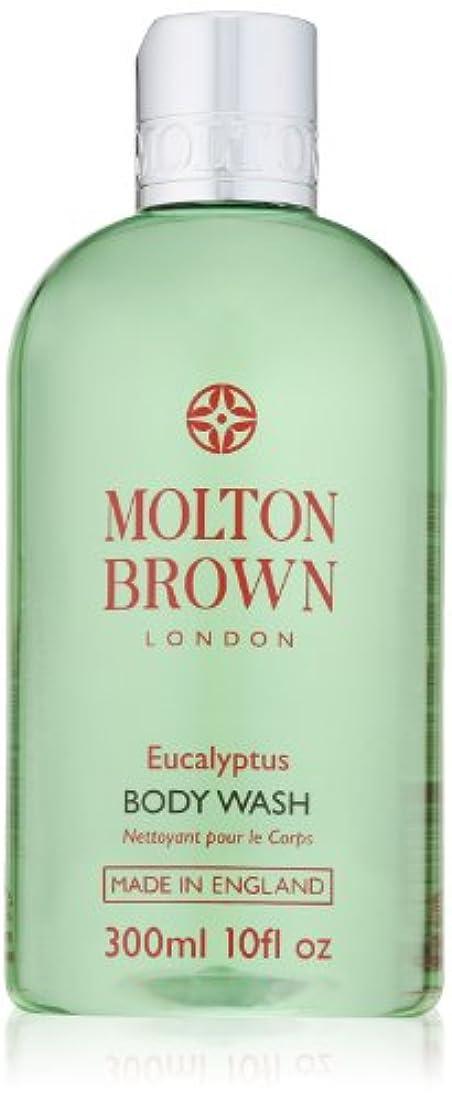 特別な万一に備えて酔ってモルトンブラウン ユーカリプタス ボディウォッシュ
