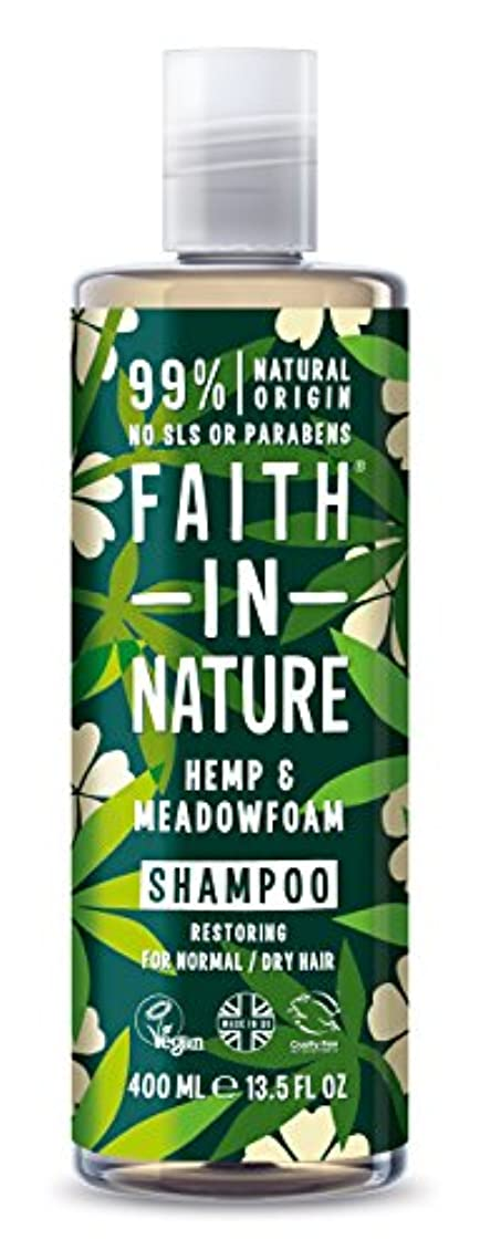 信頼できる冬マインドフルFaith in Nature Hemp and Meadowfoam Shampoo 400ml