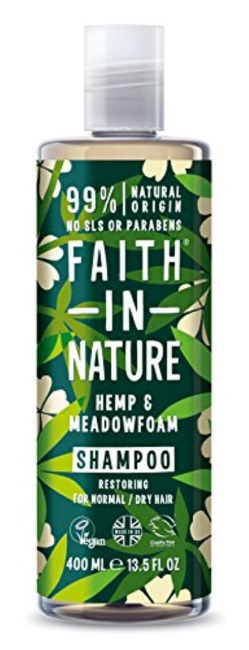 悪名高い関連する描くFaith in Nature Hemp and Meadowfoam Shampoo 400ml